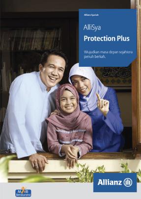Hasil gambar untuk Allisya Protection Plus